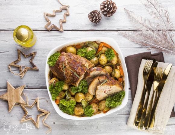 Буженина, запеченная с беби-картофелем и овощами