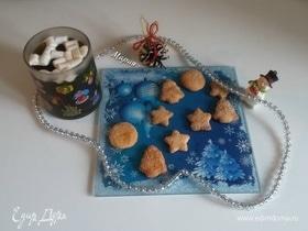 Печенье с сахарной корочкой