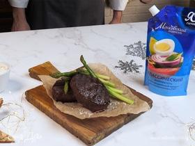 Стейк из говядины с горчичным соусом и спаржей