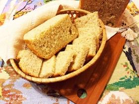 Хлеб «Пять злаков»