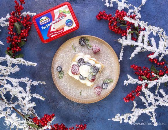 Десерт мильфей с ягодами