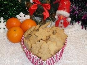 Печенье «Вкус праздника»