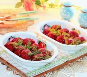 Пряные фрикадельки в клюквенном соусе