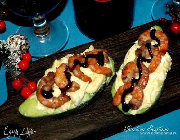 Закуска с креветками в лодочках из авокадо