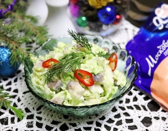 Салат из пекинской капусты с сельдью