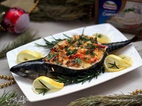 Скумбрия, запеченная с овощами и плавленым сыром