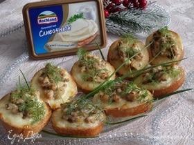 Горячие бутерброды а-ля жюльен