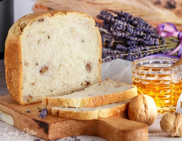 Хлеб с орехами, медом и лавандой