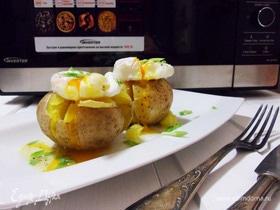 Запеченный картофель с яйцом-пашот