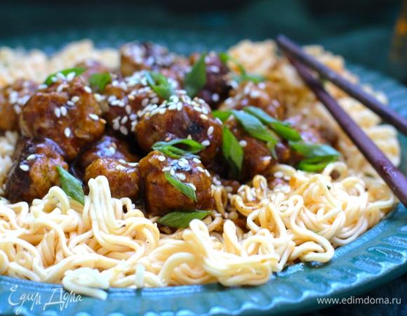 Азиатские фрикадельки в соусе с лапшой