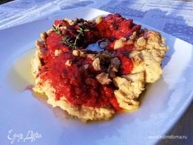 Хумус и мухаммара с грецким орехом
