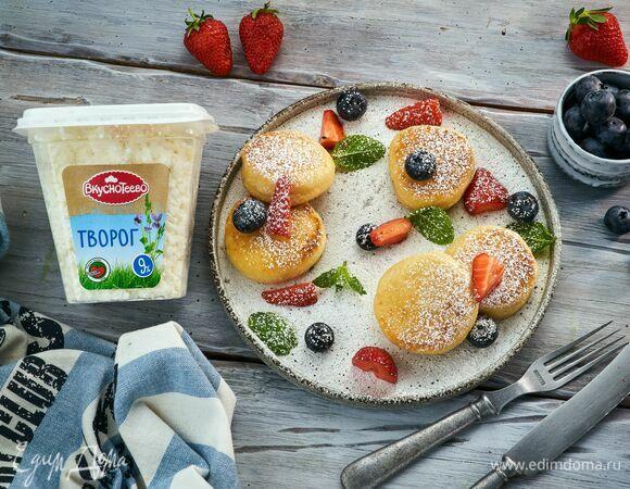 Сырники со свежими ягодами