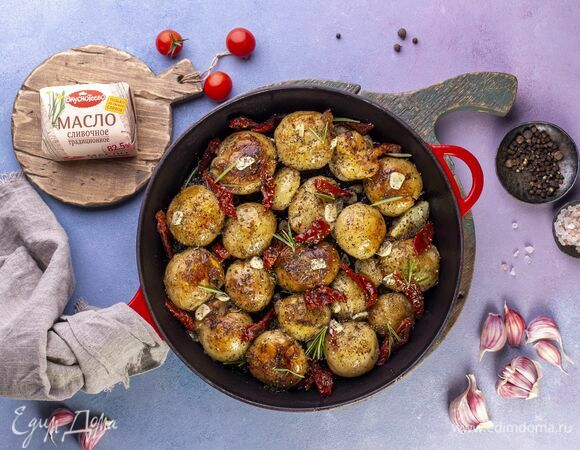 Мятый картофель с прованскими травами