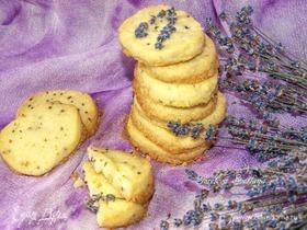 Лавандовое песочное печенье