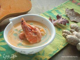 Пряный тыквенный суп с креветками и зеленым чатни