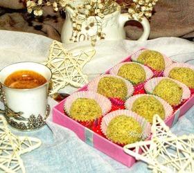 Тыквенные конфеты с авокадо и курагой