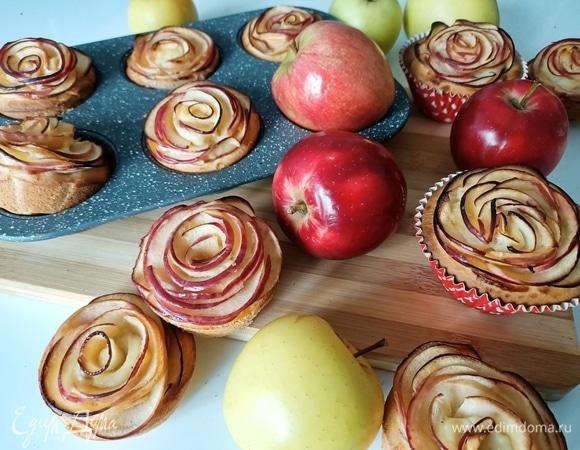 Тарталетки с яблоком