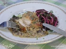 Курица в горчично-сливочном соусе с грибами