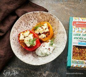 Вегетарианские запеченные перцы, фаршированные булгуром, томатами, красным киноа и фетой
