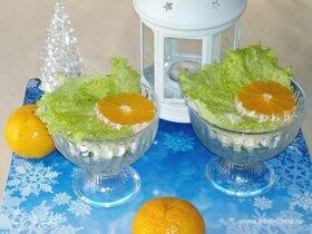 Новогодний салат с мандаринами