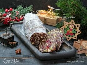 Кондитерская колбаска с домашним печеньем