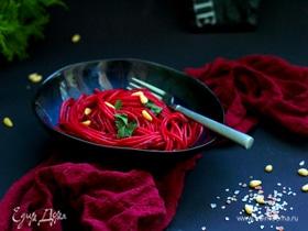 Спагетти в свекольном соусе