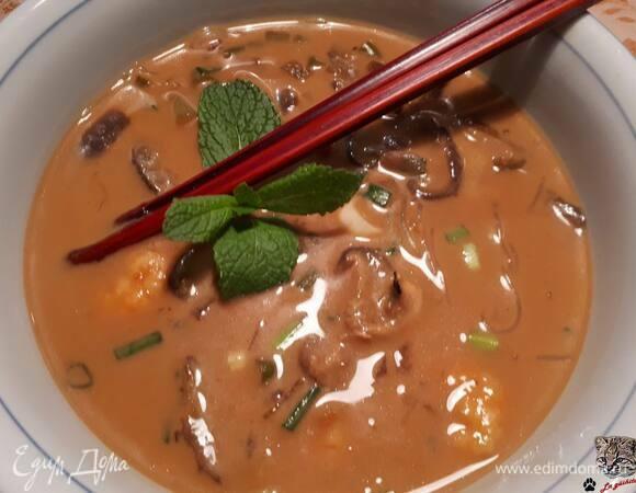 Тайский суп с шиитаке и креветками