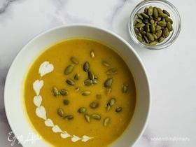 Пряный тыквенный крем-суп