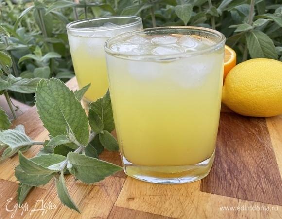 Цитрусовый лимонад с имбирем и мятой