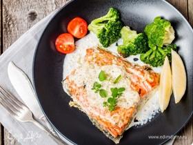 Форель в сливочно-сырном соусе с брокколи