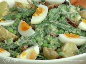 Салат с картофелем, фасолью и зеленым горошком