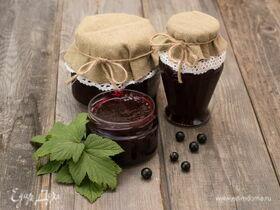 Рецепт джема из черной смородины на зиму
