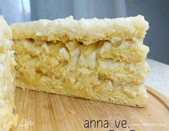 Торт «Пина колада»