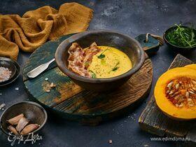 Крем-суп из запеченной тыквы с беконом