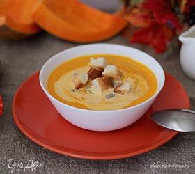 Согревающий тыквенный крем-суп