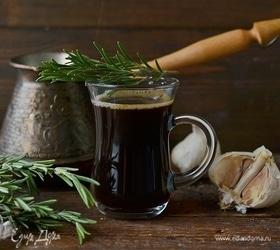 Кофе с розмарином и чесноком