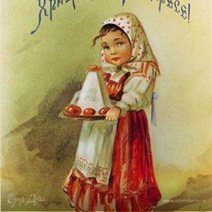 irisha-golyb