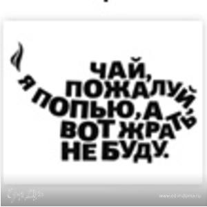 vezunchik-redkostnyj