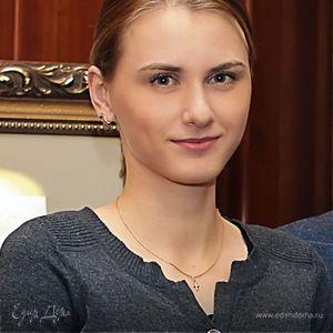 Дарья А.