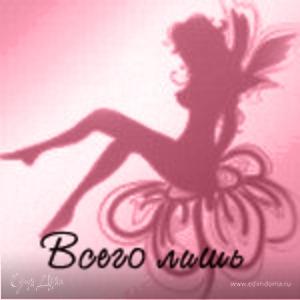 ***Fairy Olga***