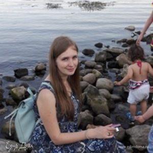 Светлана Переверзева