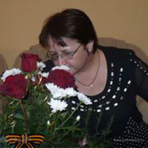 Галина Кондратенко