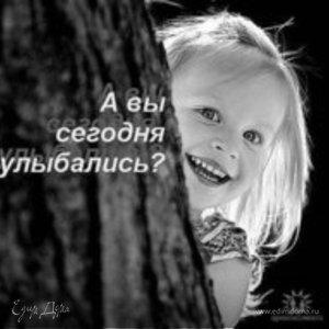 Анна Казачкова