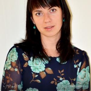 Иришка Александровна