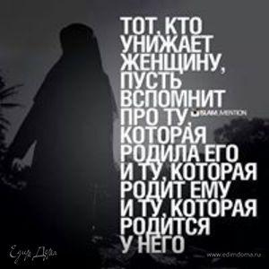 Rahila Agayeva