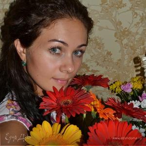 Анюта Лузева