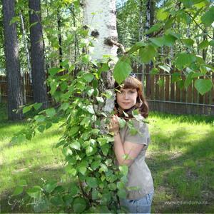 Elena Shishkina