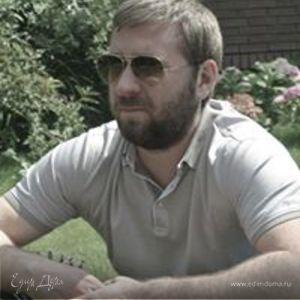 Дмитрий Шляховой