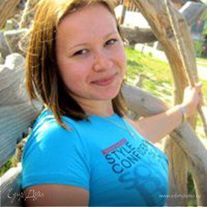 Marina Maksymchuk