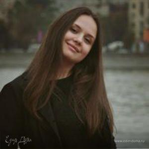 Дарья Калачёва